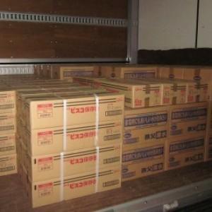 「認定NPO法人 フードバンク関西・フードバンク香川」 へ防災備蓄品を寄贈しました。イメージ